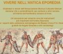 Vivere nell'antica Eporedia