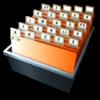 Esumazioni - archivio